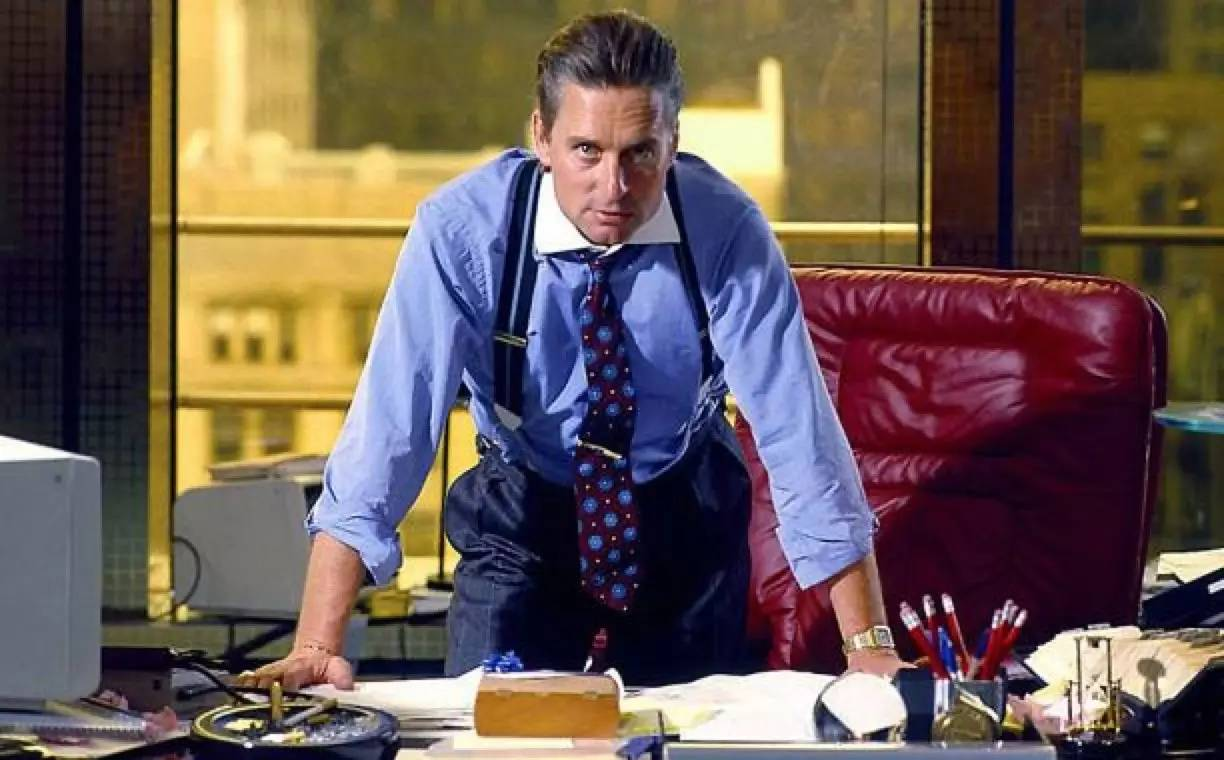 Even Gordon Gekko, a scary manager in his own right, has fears related to his leadership