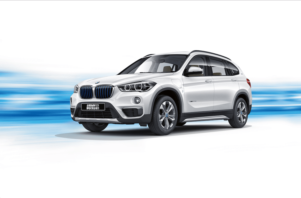 2017 BMW X1 xDrive25Le iPerformance
