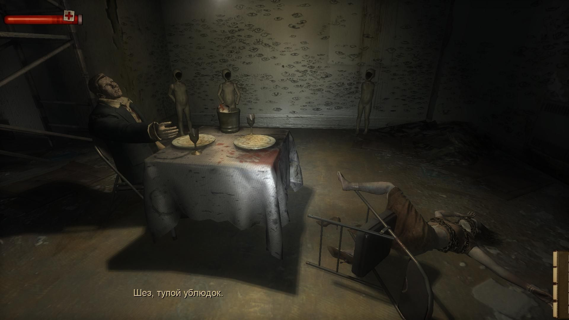 'Condemned: Criminal Origins'   Sega