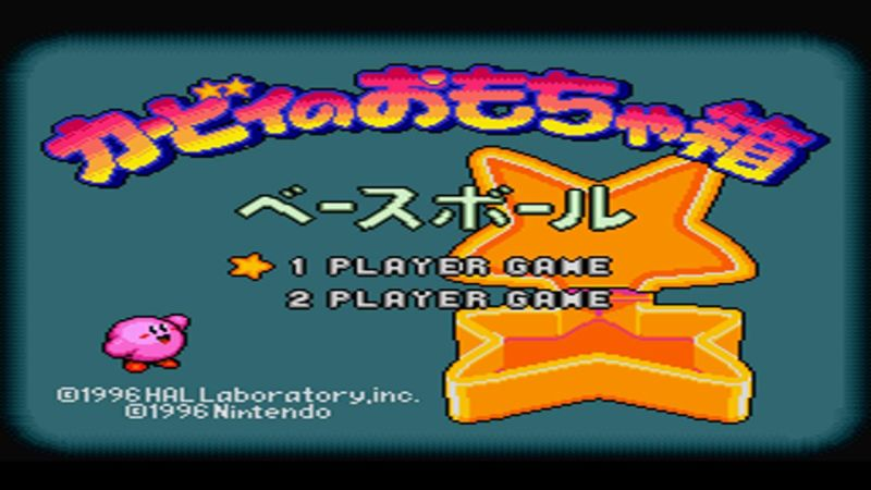 Title screen for 'Kirby's Toy Box'