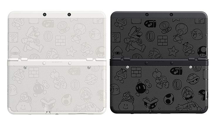 Limited edition New Nintendo 3DS