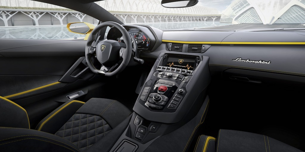Lamborghini Aventador S | Lamborghini