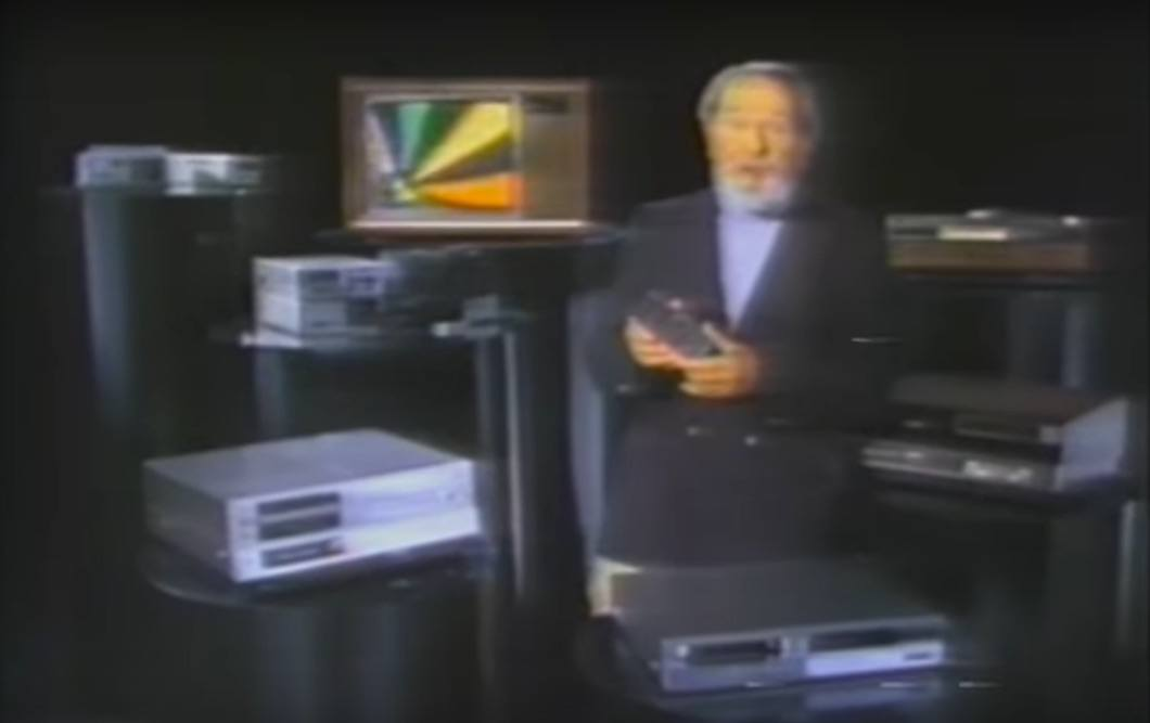 1981 ad for Zenith VCR