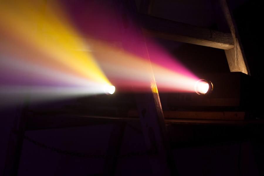 projector lights