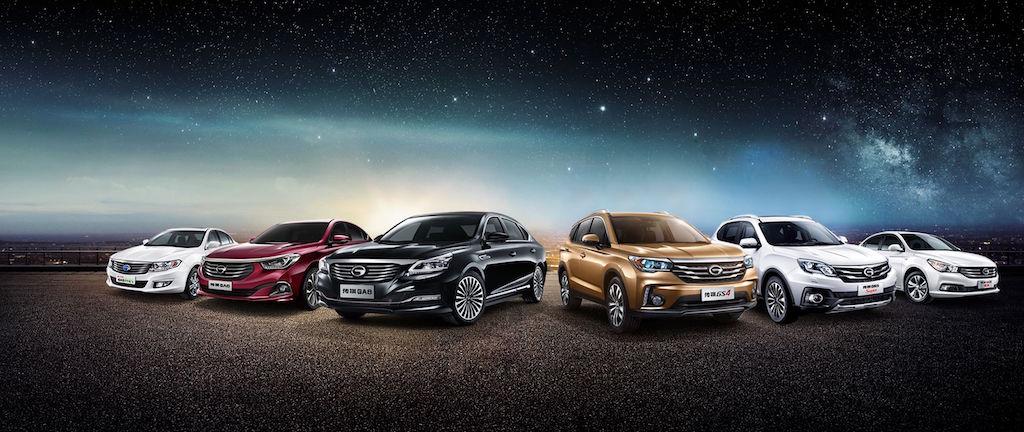 GAC Motor lineup