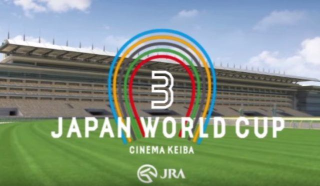 Japan World Cup 3
