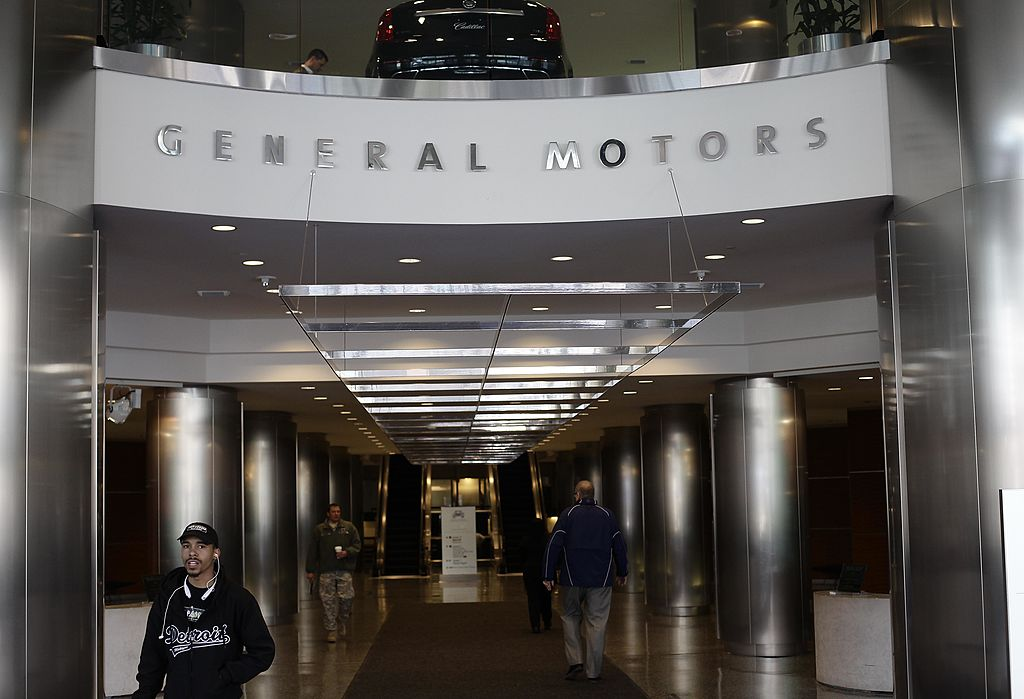 entrance to General Motors headquarters