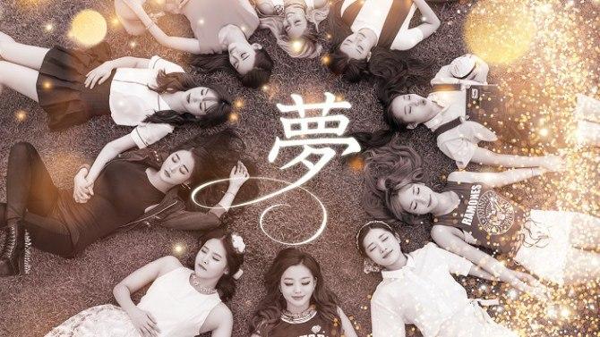 Idolmaster KR | Amazon Korea