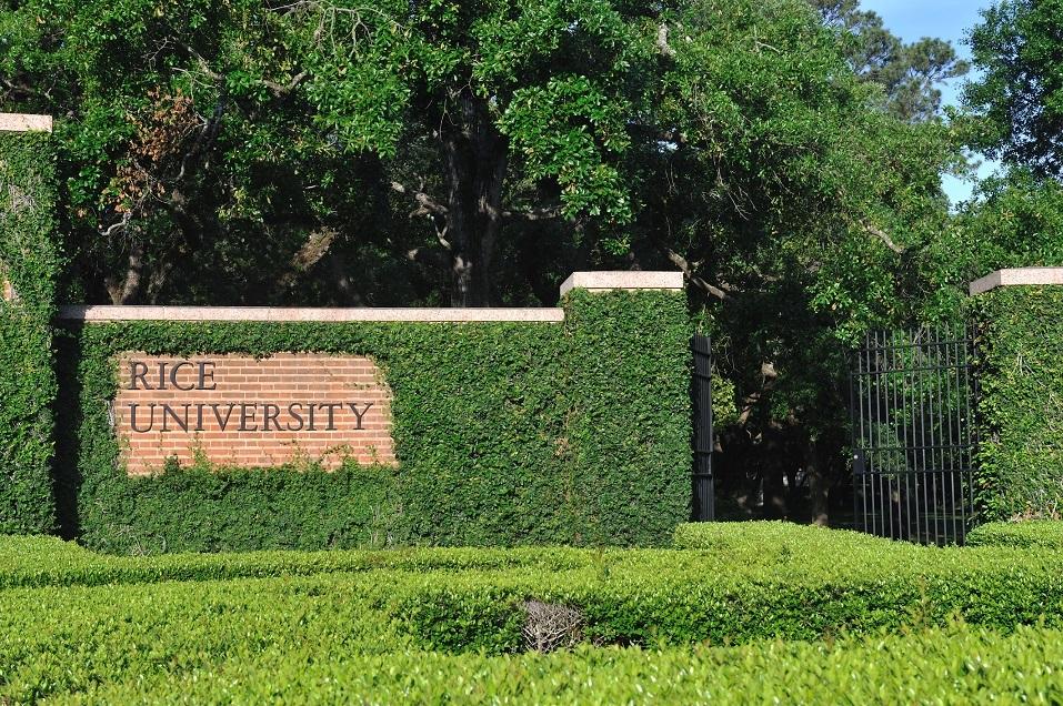 Rice University entry gate