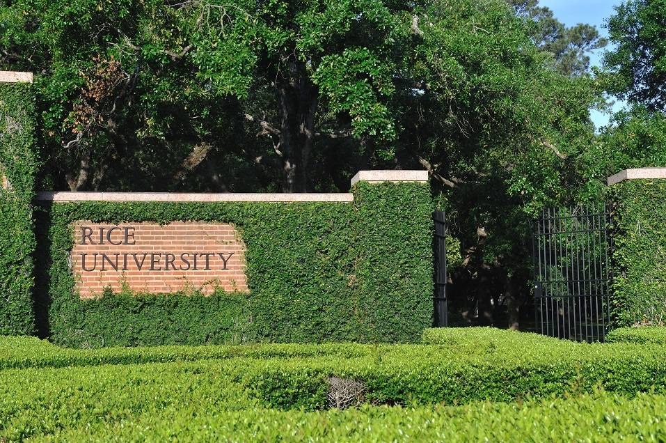 Rice University entry gate