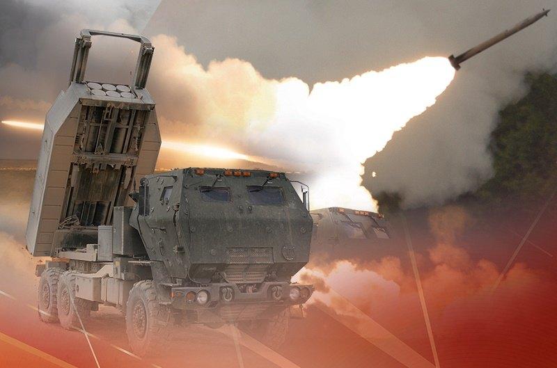 An advertisement for a High Mobility Artillery Rocket System.