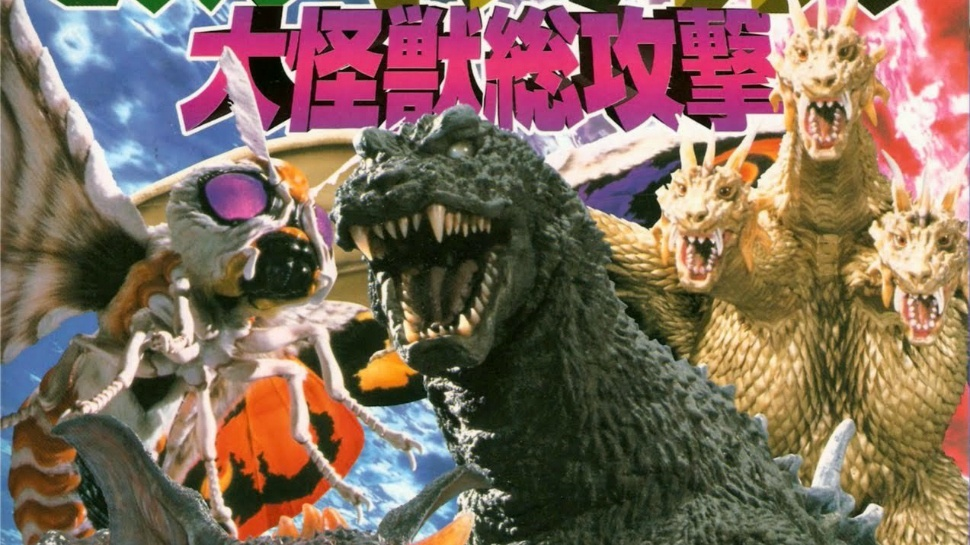 Godzilla, Mothra, and King Ghidora, all roaring in a flashy, colorful promo poster, with a title in Japanese