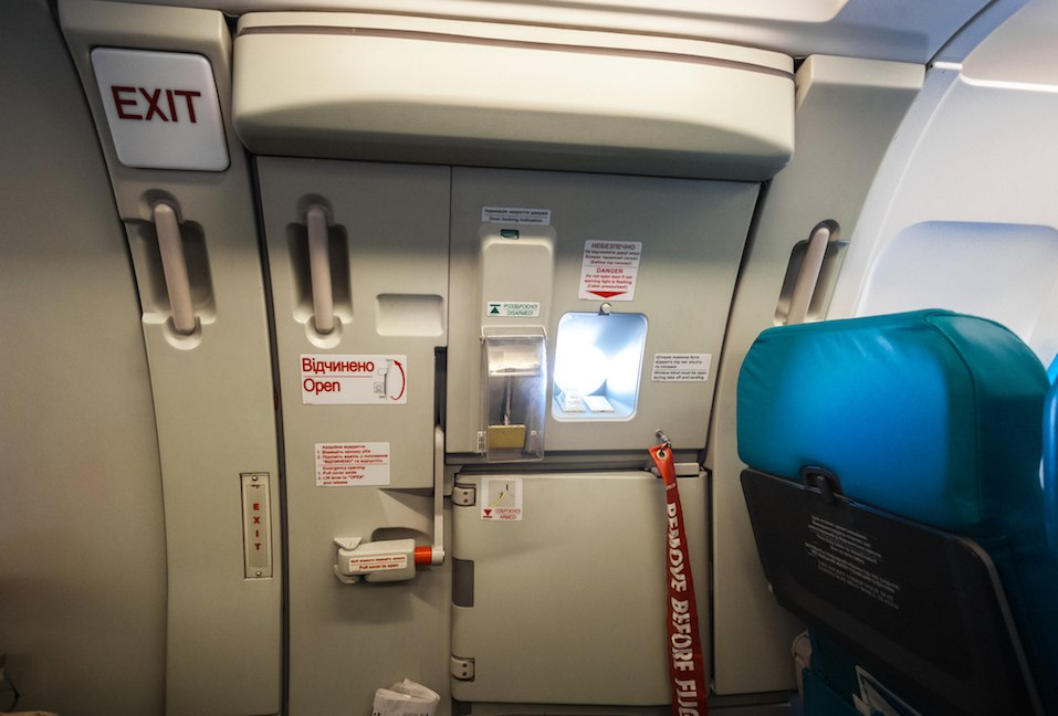 emergency exit door in airplane