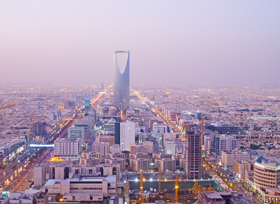 Riyadh, Saudi Arabia. Kingdom tower