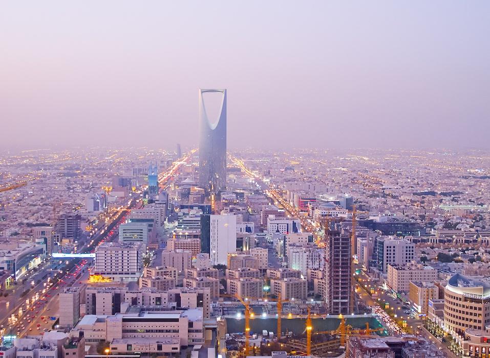 Riyadh, Saudi Arabia. Kingdom tower