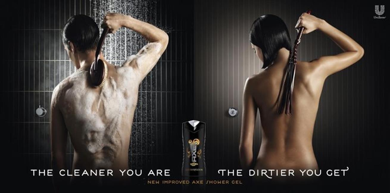 An Axe ad