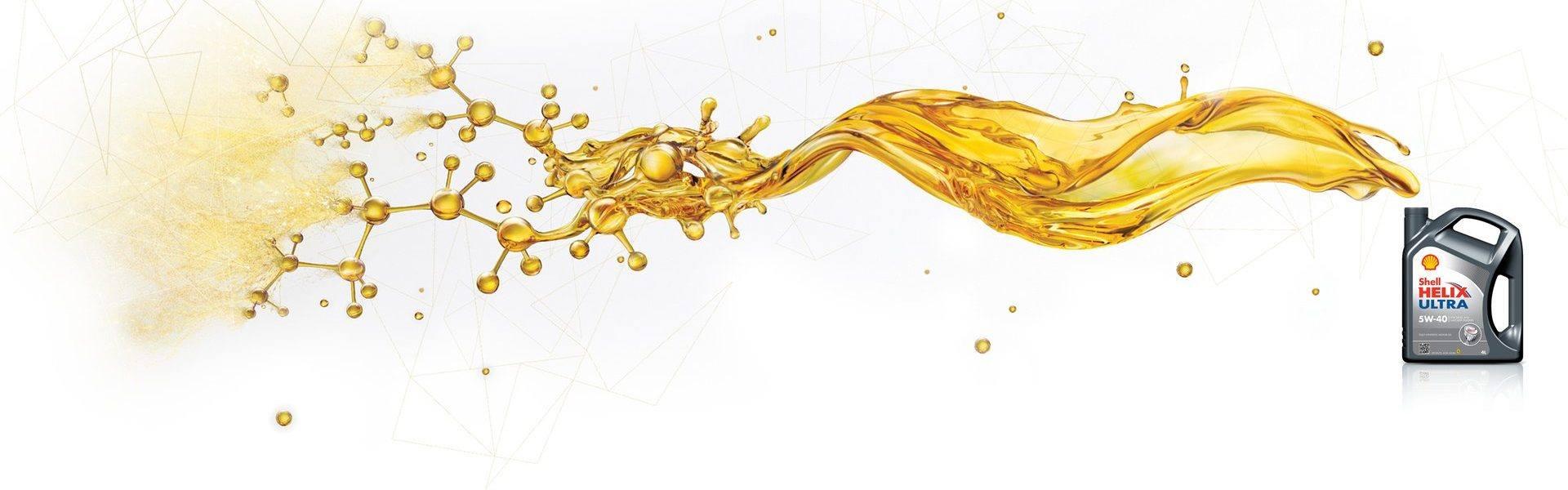 Shell Helix Ultra oil