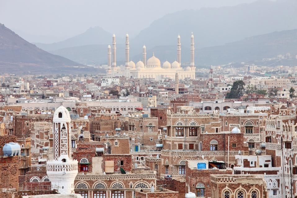 Yemen neighborhood