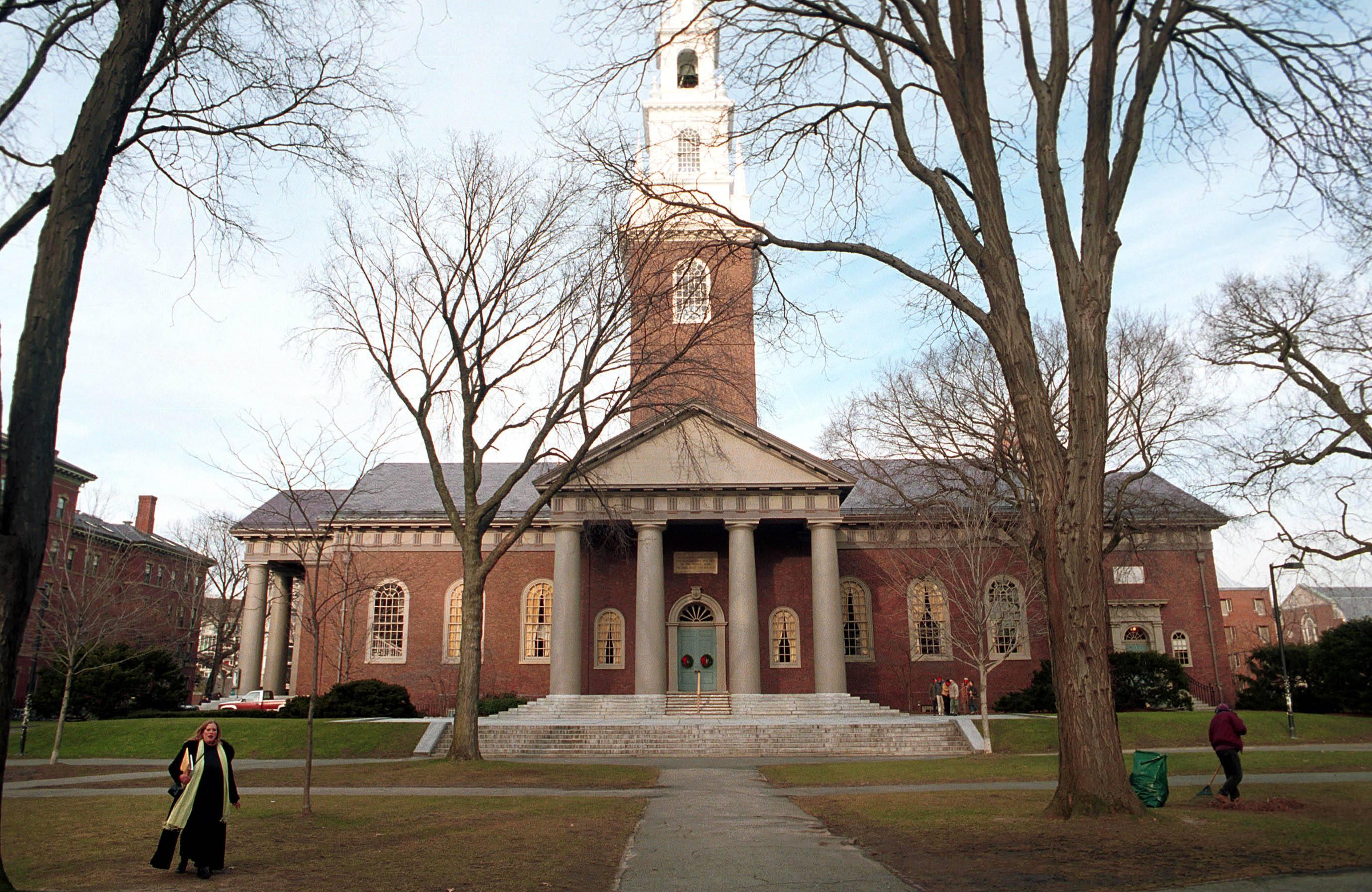 Harvard University''s main campus