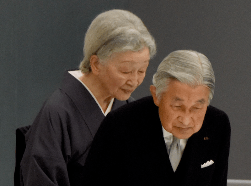 https://www.cheatsheet.com/wp-content/uploads/2017/08/Japans-Emperor-Akihito-R-and-Empress-Michiko-L.png