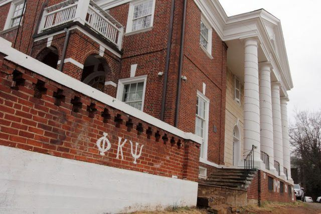 The Phi Kappa Psi fraternity house at the University of Virginia