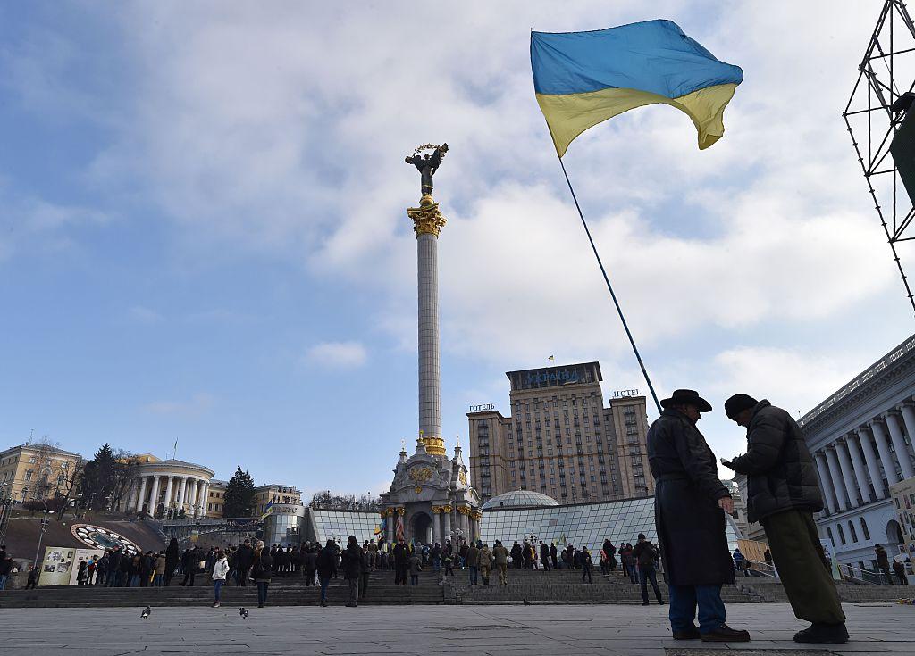 Kiev protesters Ukraine