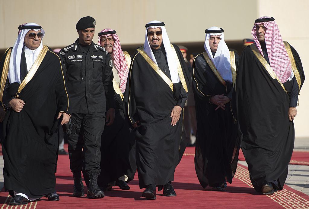 House of Saud family