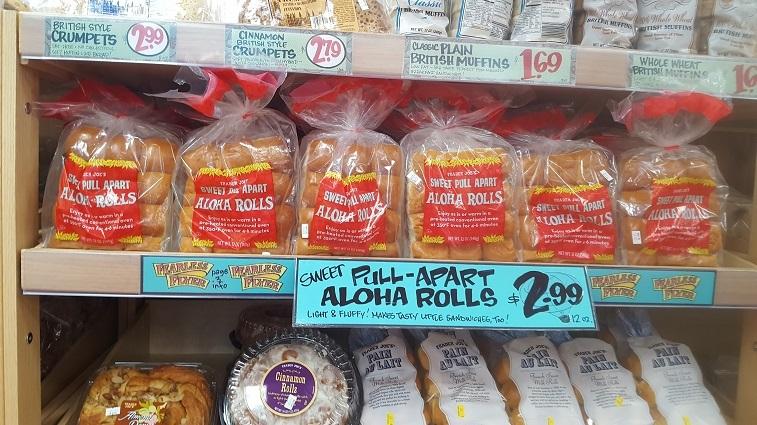 Sweet Pull-Apart Rolls