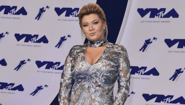 Amber Portwood on a red carpet.