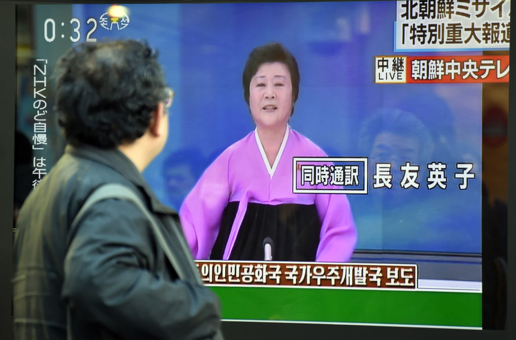 Korean Central Television special broadcast on North Korea's rocket launch, in Tokyo
