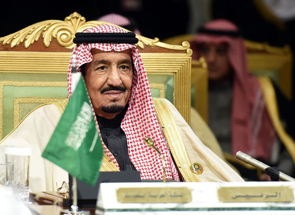 Saudi King Salman bin Abdulaziz