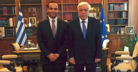 george papadopoulos and the greek president