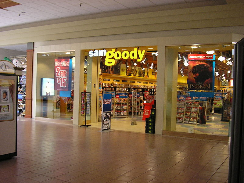 Goody clothing store
