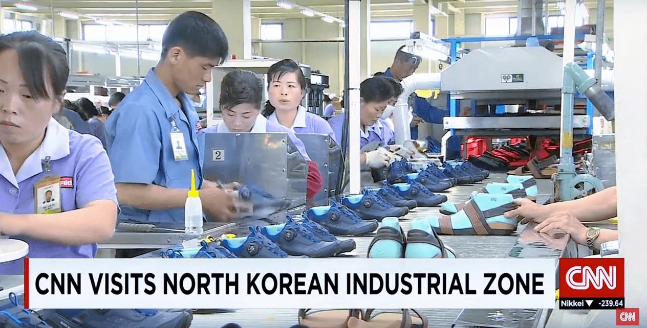 CNN shot of North Korean factory workers