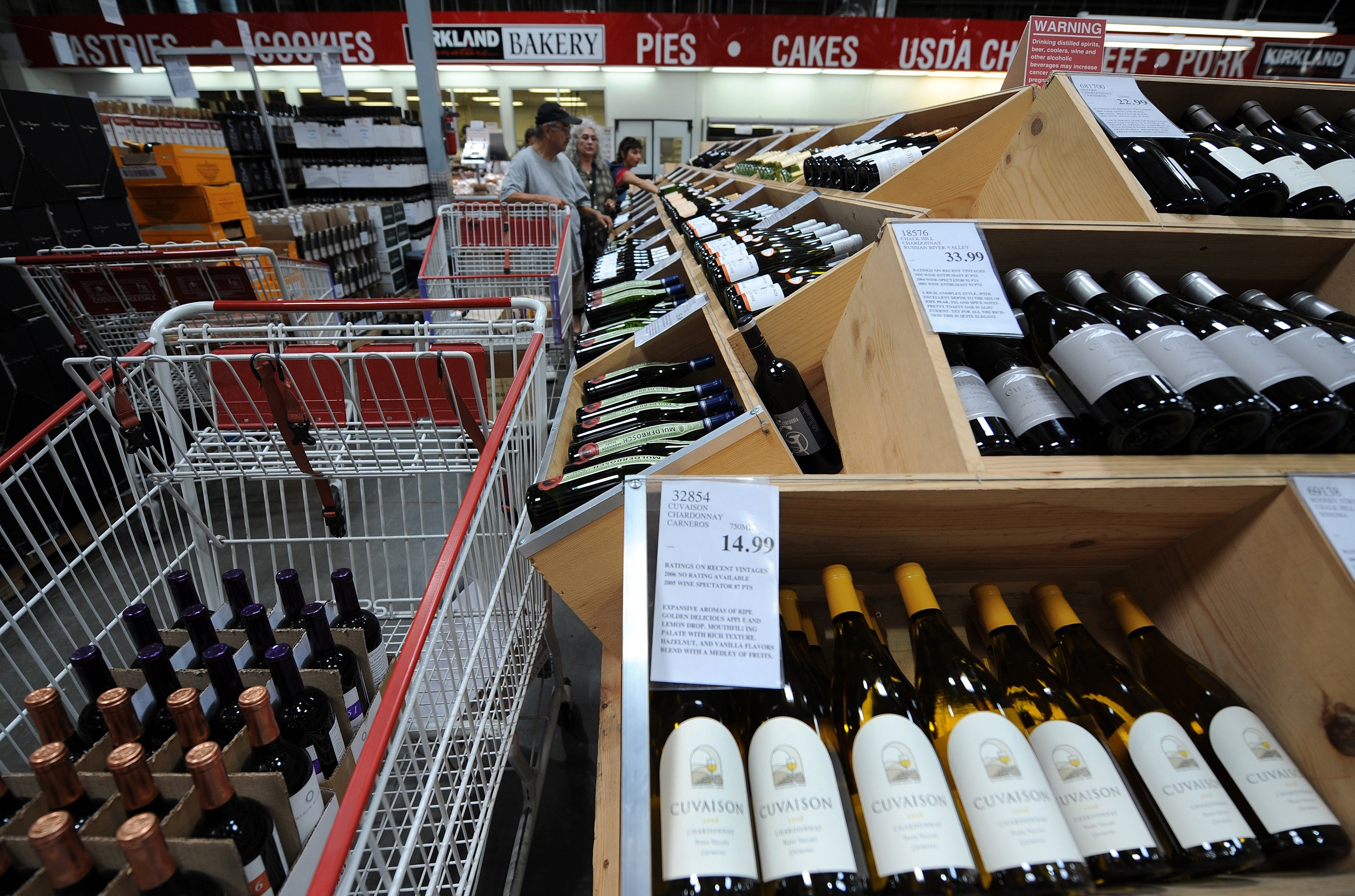 Costco Wine racks