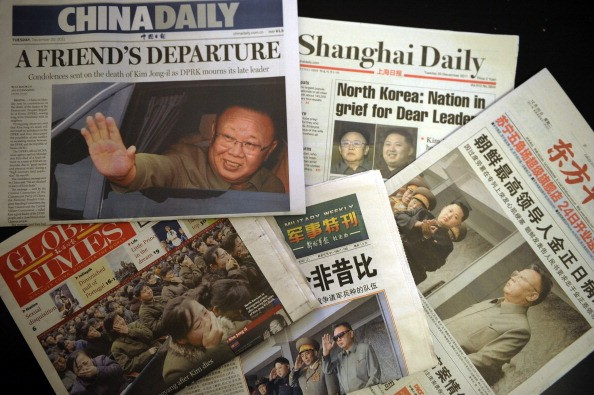the front pages of Chinese newspapers