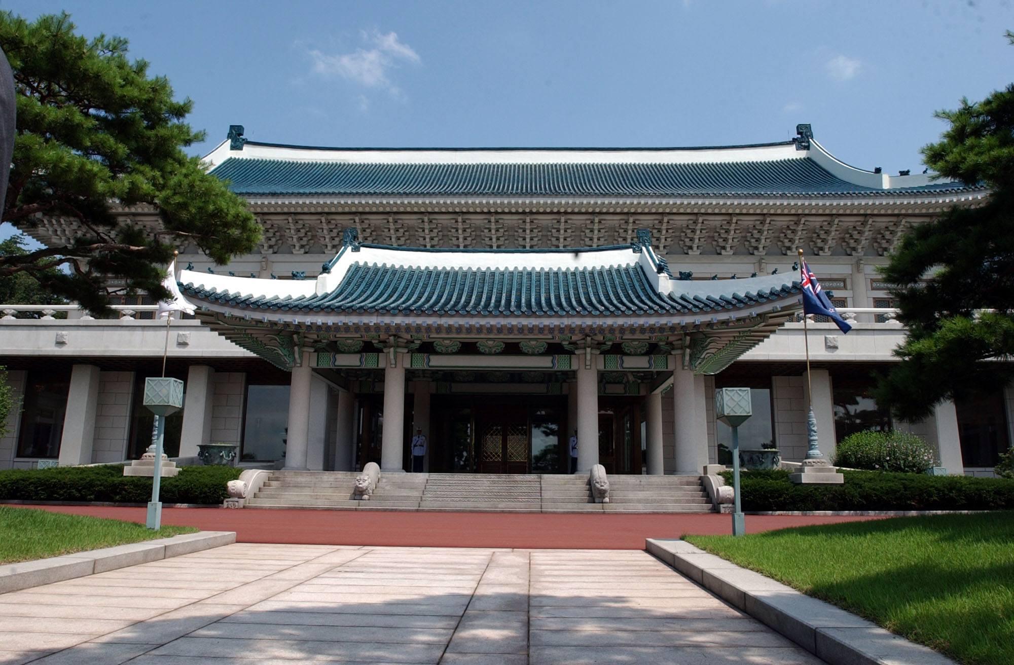 The Blue House, South Korea
