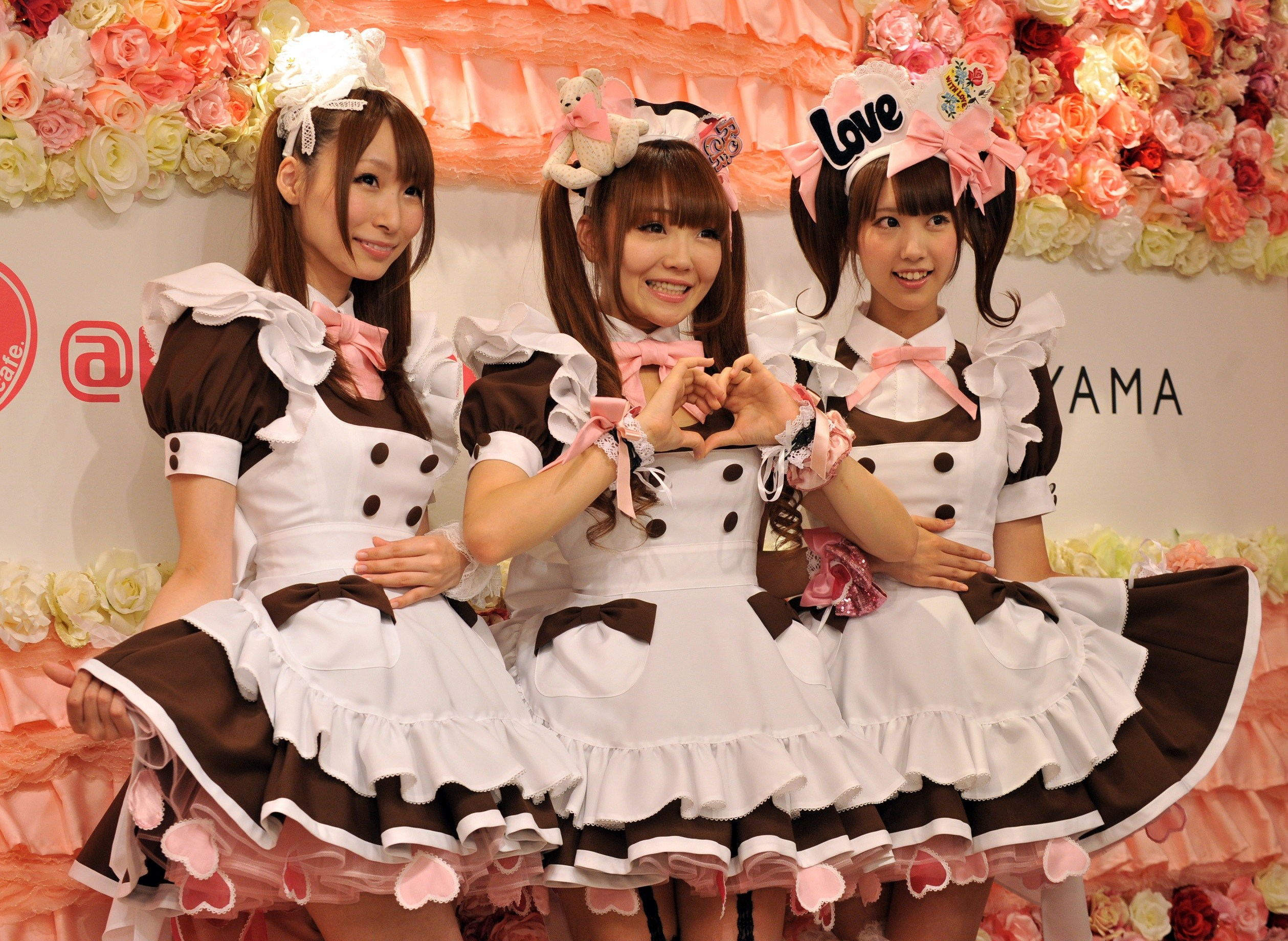 Japan Maid Cafe