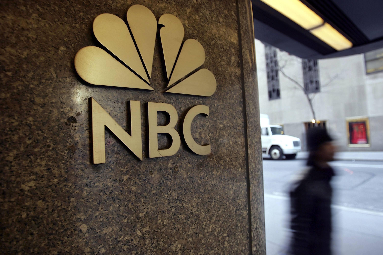 NBC building with peacock logo
