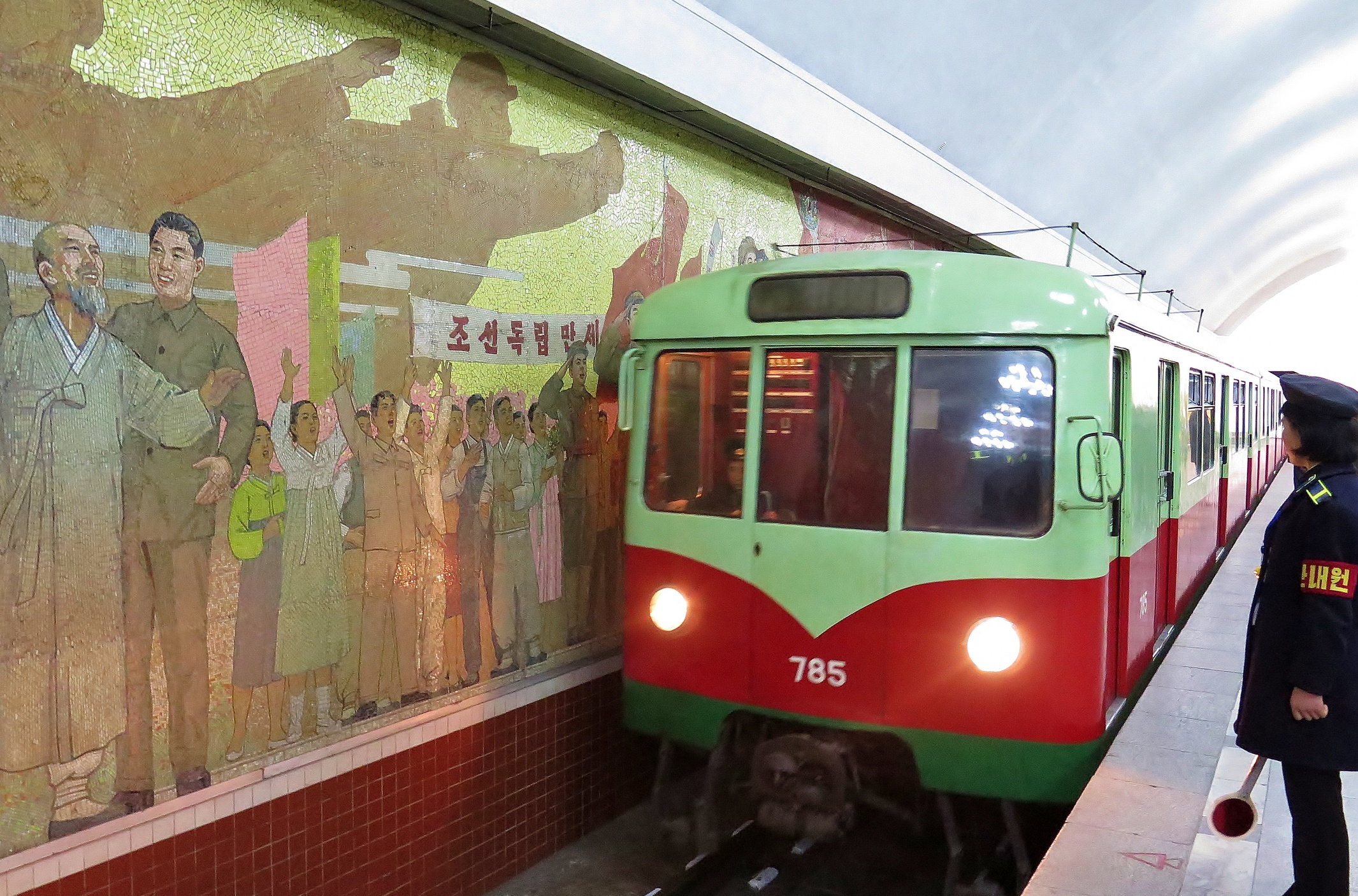 Pyongyang North Korea Metro