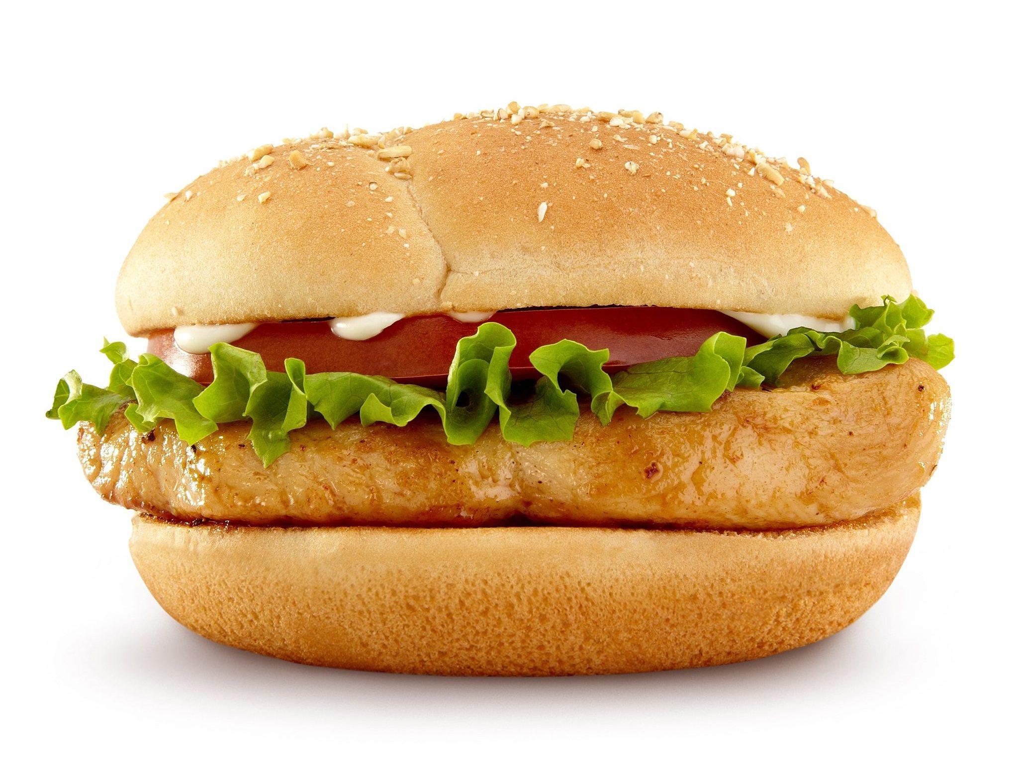 Premium Grilled Chicken Classic Sandwich