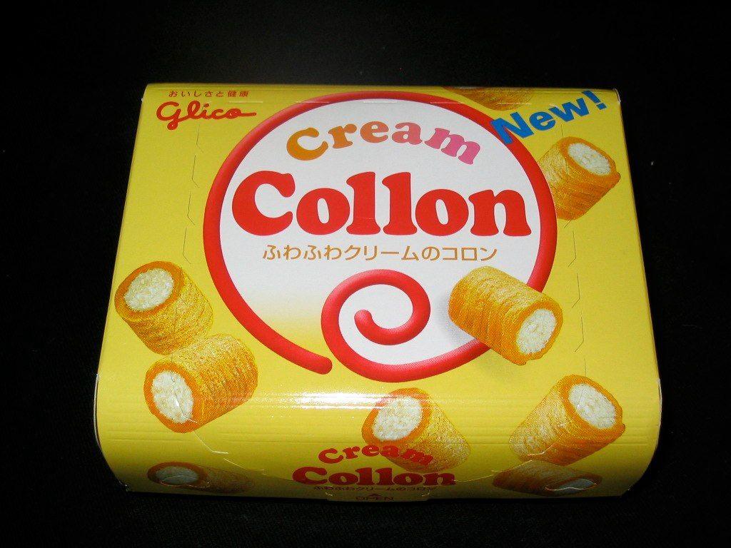 Cream Collon