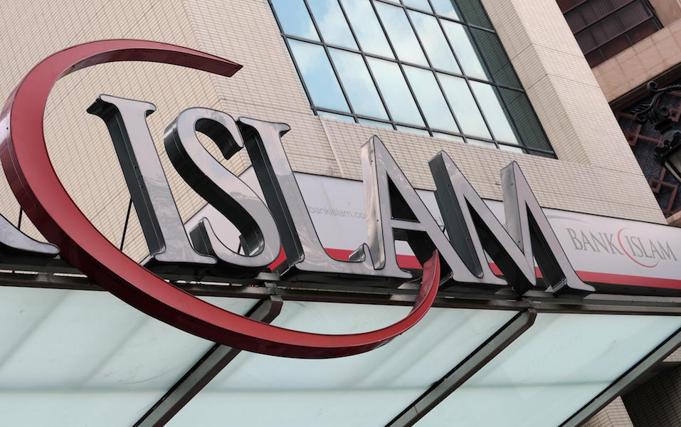 A logo of the Bank Islam Malaysia is seen in front of the bank's headquarters in Kuala Lumpur