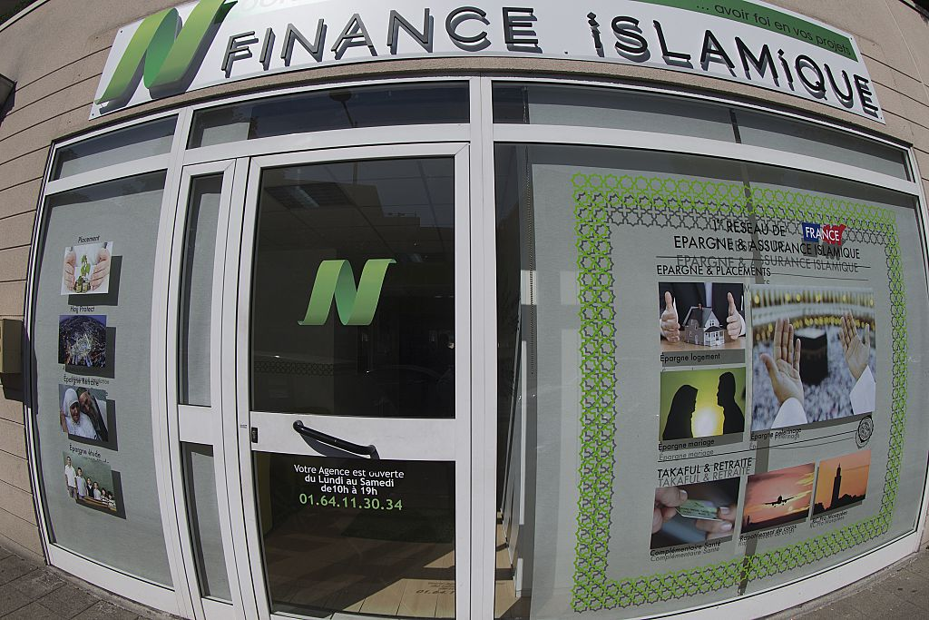 An agency of the first Noorassur islamic bank in France