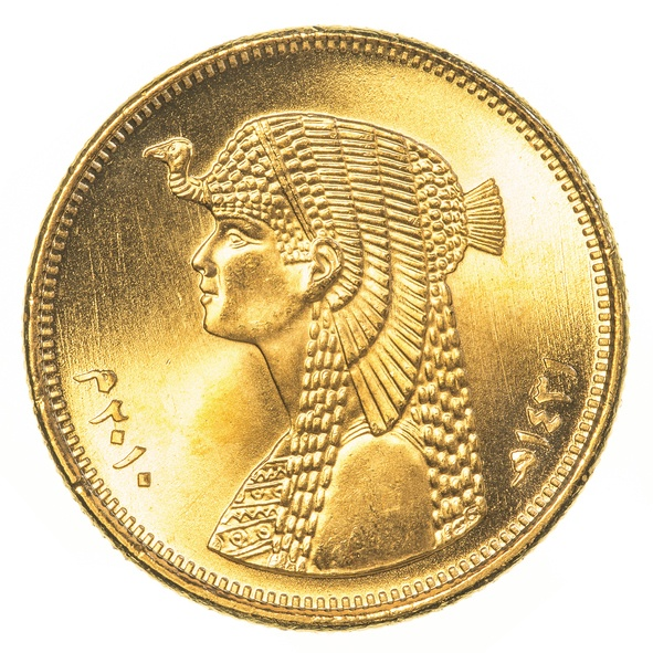 50 egyptian piasters coin with Cleopatra
