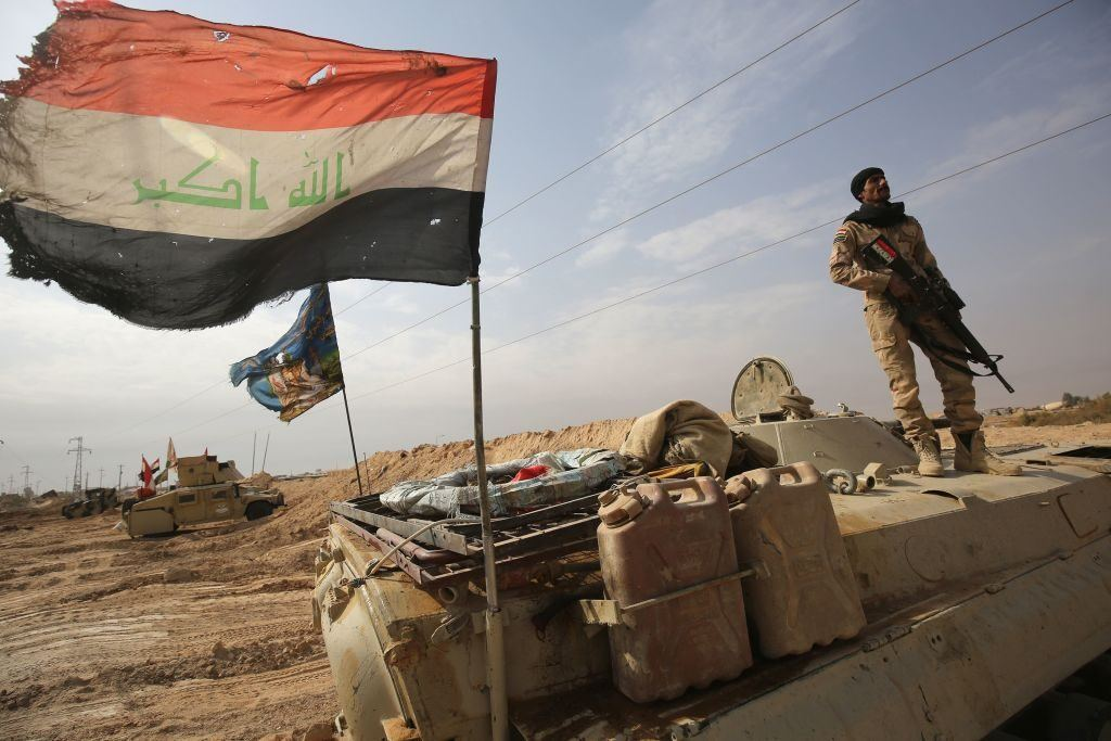 Iraqi army forces
