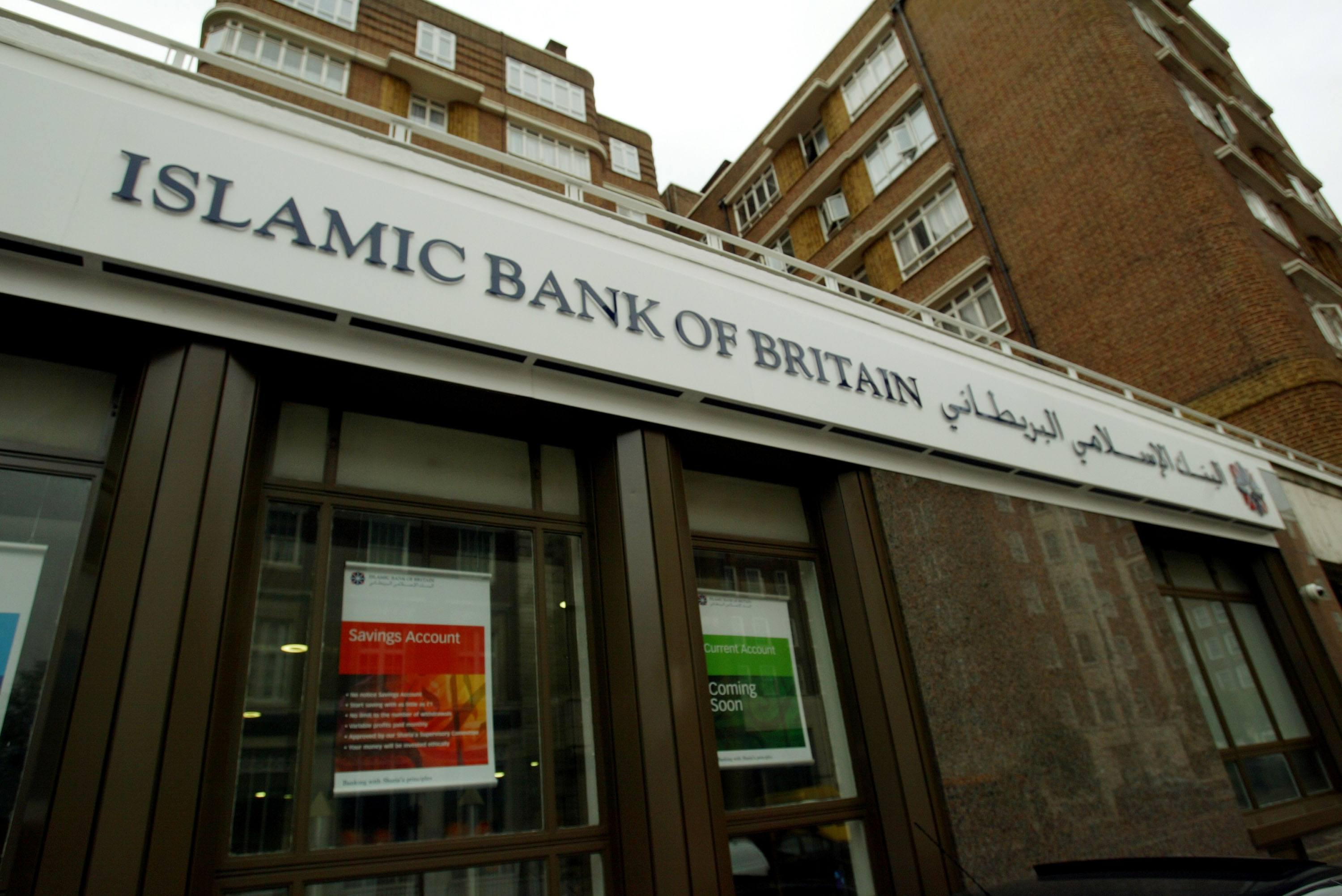 The Islamic Bank Of Britain Opens In The UK
