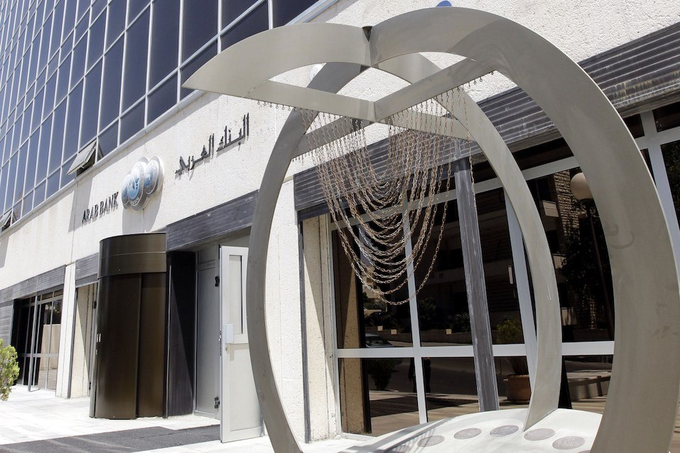 The entrance of the Arab Bank's main offices in the Jordanian capital, Amman