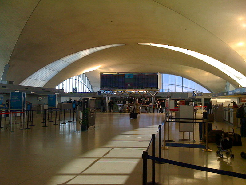 Bush Intercontinental Airport Tickets