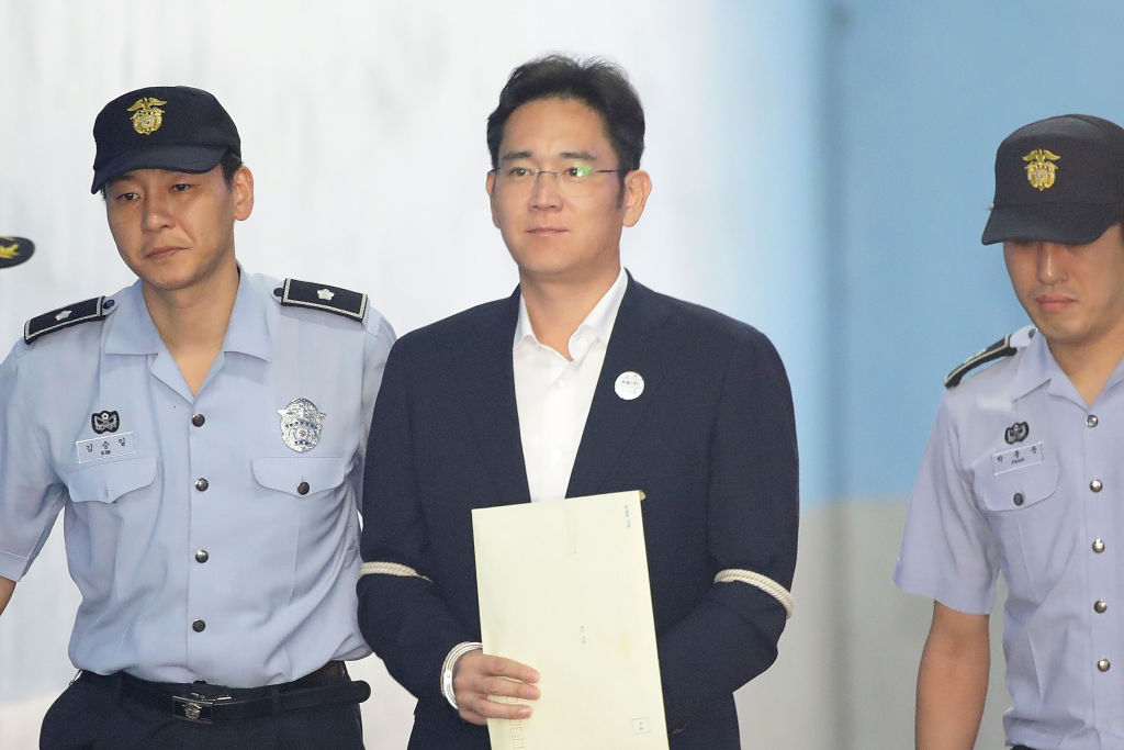 Samsung Group heir Lee Jae-yong